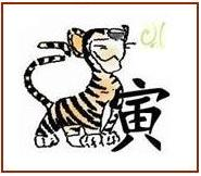 2009-tigre