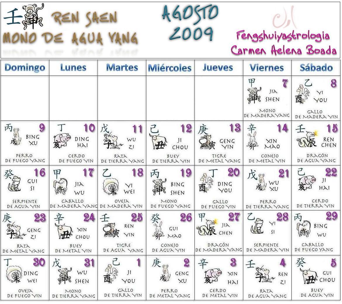 Calendario Chino.Calendario Chino Agosto 2009 Astrologia China Bazi