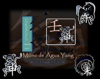 Horoscopo Chino Agosto 2009 Signos Caballo Oveja y Mono