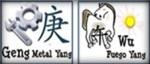 60 Binomios Geng - Wu