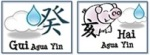 60 Binomios - Gui Hai