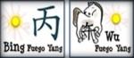 60 Binomios Bing - Wu