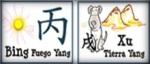 60 Binomios - Bing Xu