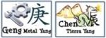 60 Binomios - Geng Chen